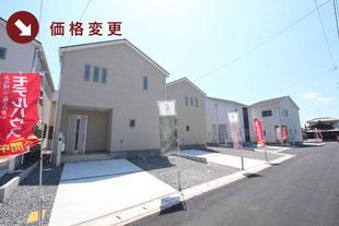岡山県岡山市東区西大寺中野の新築一戸建て分譲住宅の外観 物件詳細ページにリンク