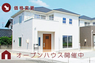 岡山県瀬戸内市長船の新築一戸建て分譲住宅の外観 物件詳細ページにリンク