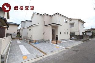 岡山県岡山市中区江並の新築一戸建て分譲住宅の外観 物件詳細ページにリンク