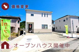 岡山県岡山市東区藤井の新築一戸建て分譲住宅の外観 物件詳細ページにリンク