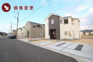 岡山県倉敷市東塚4丁目の新築一戸建て分譲住宅の外観 物件詳細ページにリンク