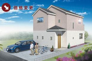 岡山県岡山市南区南輝の新築一戸建て分譲住宅の外観 物件詳細ページにリンク