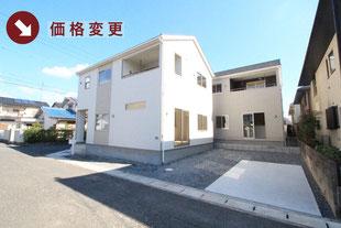 岡山県岡山市南区築港新町の新築一戸建て分譲住宅の外観 物件詳細ページにリンク