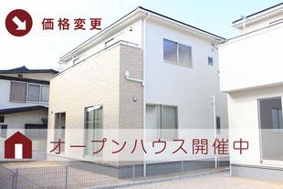 岡山県岡山市中区土田の新築一戸建て分譲住宅の外観 物件詳細ページにリンク