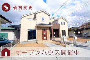 岡山市東区藤井の新築一戸建て分譲住宅の外観 物件詳細ページにリンク