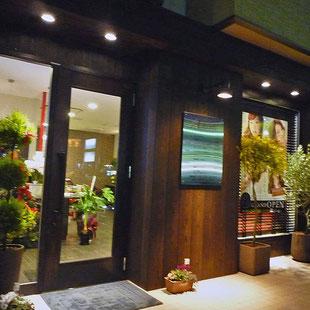 建築 施工例 岡山市のヘアサロン ASHINTI hairの詳細情報ページへのリンク