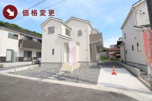 岡山県倉敷市児島塩生の新築一戸建て分譲住宅の外観 物件詳細ページにリンク