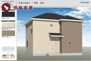岡山市中区江並の新築一戸建て分譲住宅の外観 物件詳細ページにリンク