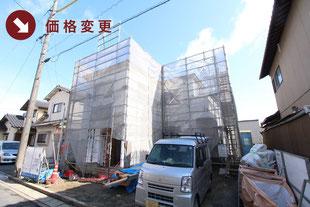 岡山県岡山市南区大福の新築一戸建て分譲住宅の外観 物件詳細ページにリンク