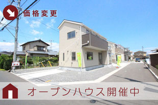 岡山県岡山市東区広谷の新築一戸建て分譲住宅の外観 物件詳細ページにリンク