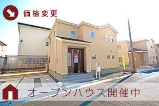 岡山県総社市地頭片山の新築一戸建て分譲住宅の外観 物件詳細ページにリンク