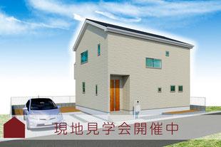 岡山県岡山市中区中井の新築一戸建て分譲住宅の外観 物件詳細ページにリンク