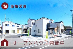 岡山市南区築港新町の新築一戸建て分譲住宅の外観 物件詳細ページにリンク