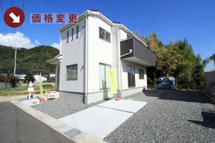 岡山県倉敷市連島町矢柄の新築一戸建て分譲住宅の外観 物件詳細ページにリンク