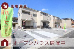 岡山県岡山市南区植松の新築一戸建て分譲住宅の外観 物件詳細ページにリンク