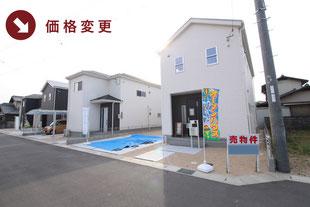 岡山県倉敷市玉島長尾の新築一戸建て分譲住宅の外観 物件詳細ページにリンク