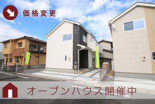 岡山県岡山市東区益野町の新築一戸建て分譲住宅の外観 物件詳細ページにリンク
