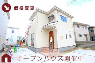 岡山県倉敷市安江の新築一戸建て分譲住宅の外観 物件詳細ページにリンク