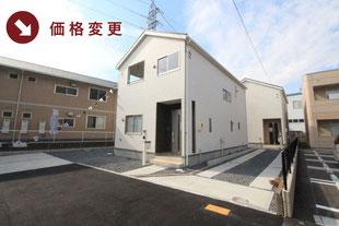 岡山県岡山市南区当新田の新築一戸建て分譲住宅の外観 物件詳細ページにリンク