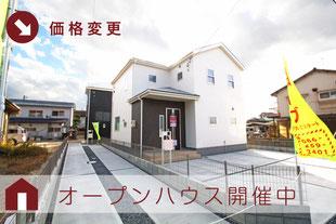 岡山県倉敷市堀南の新築一戸建て分譲住宅の外観 物件詳細ページにリンク