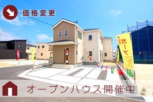 岡山県岡山市中区桑野の新築一戸建て分譲住宅の外観 物件詳細ページにリンク