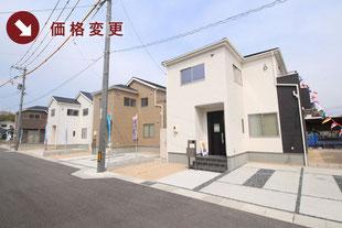 岡山県総社市井尻野の新築一戸建て分譲住宅の外観 物件詳細ページにリンク