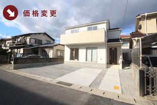 岡山県岡山市中区乙多見の新築一戸建て分譲住宅の外観 物件詳細ページにリンク