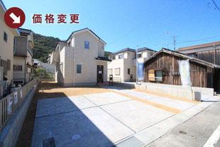 岡山県玉野市玉の新築一戸建て分譲住宅の外観 物件詳細ページにリンク
