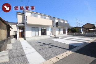 岡山県岡山市中区山崎の新築一戸建て分譲住宅の外観 物件詳細ページにリンク