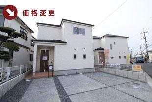 岡山県倉敷市平田の新築一戸建て分譲住宅の外観 物件詳細ページにリンク