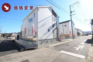 岡山県倉敷市北畝の新築一戸建て分譲住宅の外観 物件詳細ページにリンク