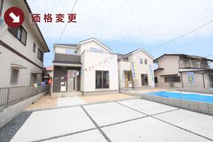 岡山県総社市小寺の新築一戸建て分譲住宅の外観 物件詳細ページにリンク