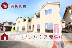 岡山市東区益野町の新築一戸建て分譲住宅の外観 物件詳細ページにリンク