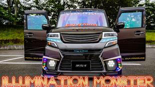HONDA N-BOX illumination monster