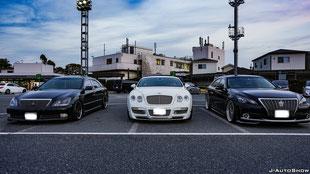 Bentley & Crown highway Rendezvous