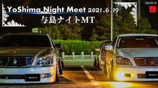 JDM CAR Night meet in Yoshima Kagawa
