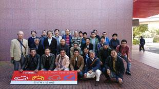 平成29年11月10日(金)中部電力川越火力発電所及びトヨタ博物館へ視察旅行を実施致しました。
