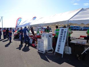 第37回静岡県消防操法大会で消防団員へ商品説明