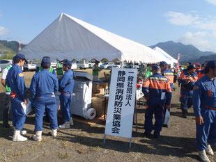 第36回静岡県消防操法大会のひとコマ