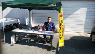 令和元11月10日(日)南消防署にて不要消火器回収しました