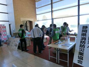 4月27日(土)袋井市防災資機材展示会に参加しました