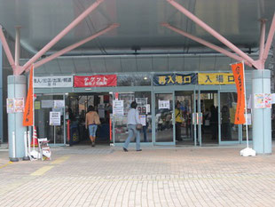 BLEX/ブレックス/日本男子バスケットボール/東京インテリアデザインセンター/家具/栃木県鹿沼市