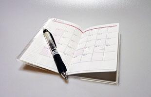 個別指導によるスケジュール管理について