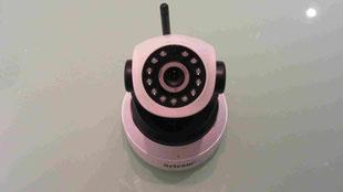 Cámara Vídeo Vigilancia Sricam SP017 IP WiFi P2P