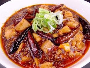 この料理を作るとき、火柱があがることから命名。6種の辛さを加えた麻婆豆腐です。何の辛さか想像しながらお召し上がりください。