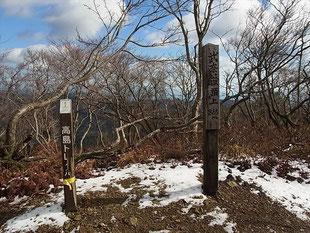 昨日の雪が残る武奈ケ嶽(865m)山頂