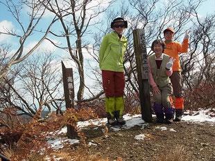武奈ケ嶽山頂、3人で