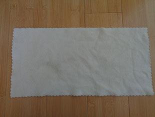 voile de protection couche lavable, voile micropolaire