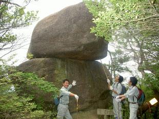 金勝山 重ね岩