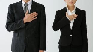 横浜市 士業 ホームページ作成格安屋